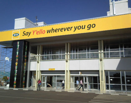 MTN Offers Free Incoming Calls To Its Roaming Subscribers In 15 Countries