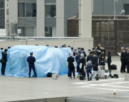 A drone squad, designed to locate and - if necessary - capture nuisance drones flown by members of the public, is to be launched by police in Tokyo.